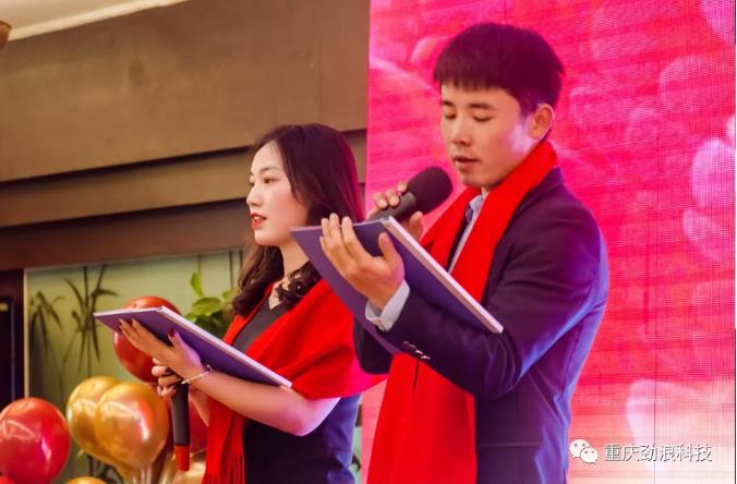 重庆全息投影,重庆投影沙盘,重庆数字展厅